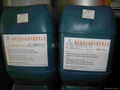 漳州锅炉除煤剂