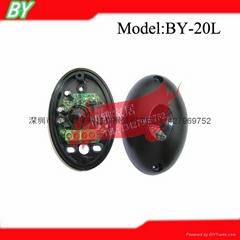 photo beam sensor
