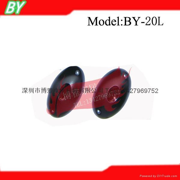 photo beam sensor  infared sensor 1