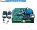AC110Vsliding gate remote control 3