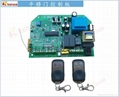 autogate sliding gate remote control