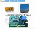 autogate sliding gate remote control 3