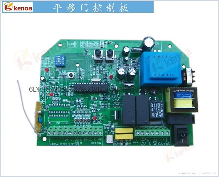 [厂家]平移门开门机遥控电动门控制器G24R 1