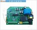 AC220V/AC110V sliding gate remote