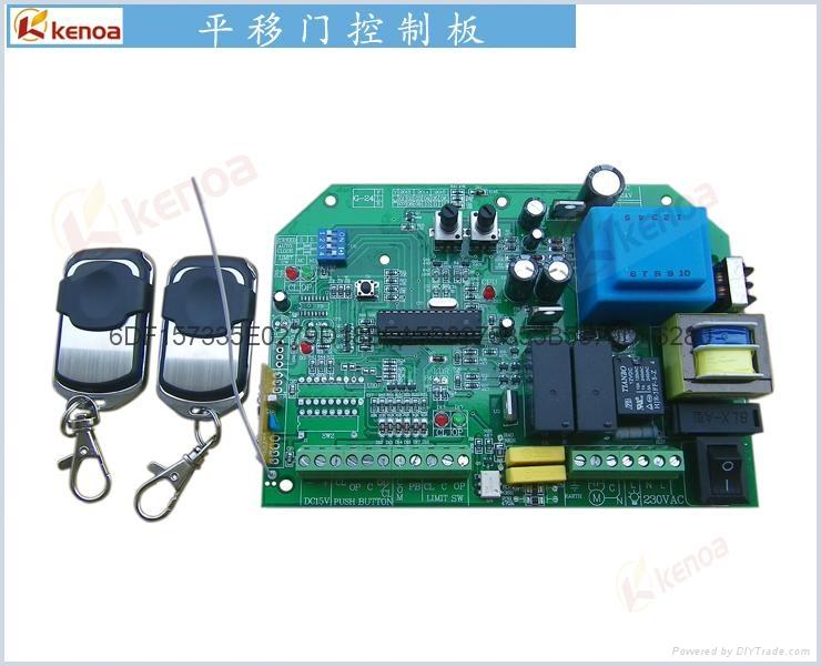 [厂家]平移门开门机遥控电动门控制器G24R 3