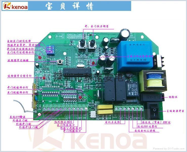 AC220V/AC110V sliding gate remote control 3