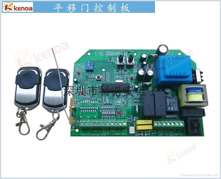 AC220V/AC110V sliding gate remote control 4