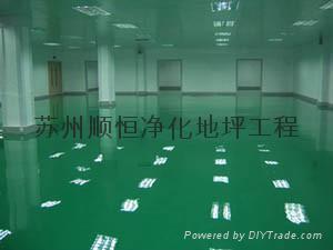 苏州环氧砂浆自流平地坪地板漆 1