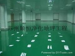 蘇州環氧砂漿自流平地坪地板漆