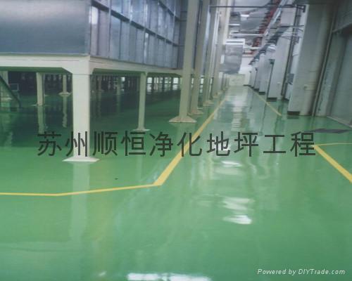 蘇州環氧砂漿自流平地坪地板漆 2