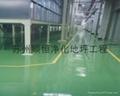 苏州环氧砂浆自流平地坪地板漆 2