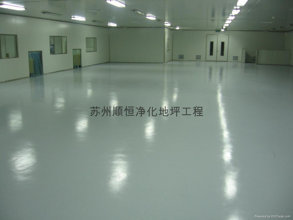 蘇州環氧砂漿自流平地坪地板漆 3