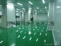 嘉兴环氧树脂防静电地坪