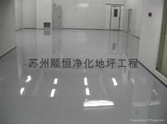 无锡环氧树脂防静电地坪