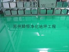 南京環氧地坪漆