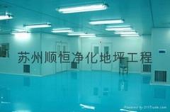 温州环氧地坪漆