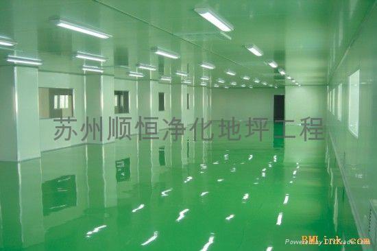苏州pvc防静电地板 3