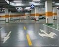 蘇州停車場環氧地坪 1