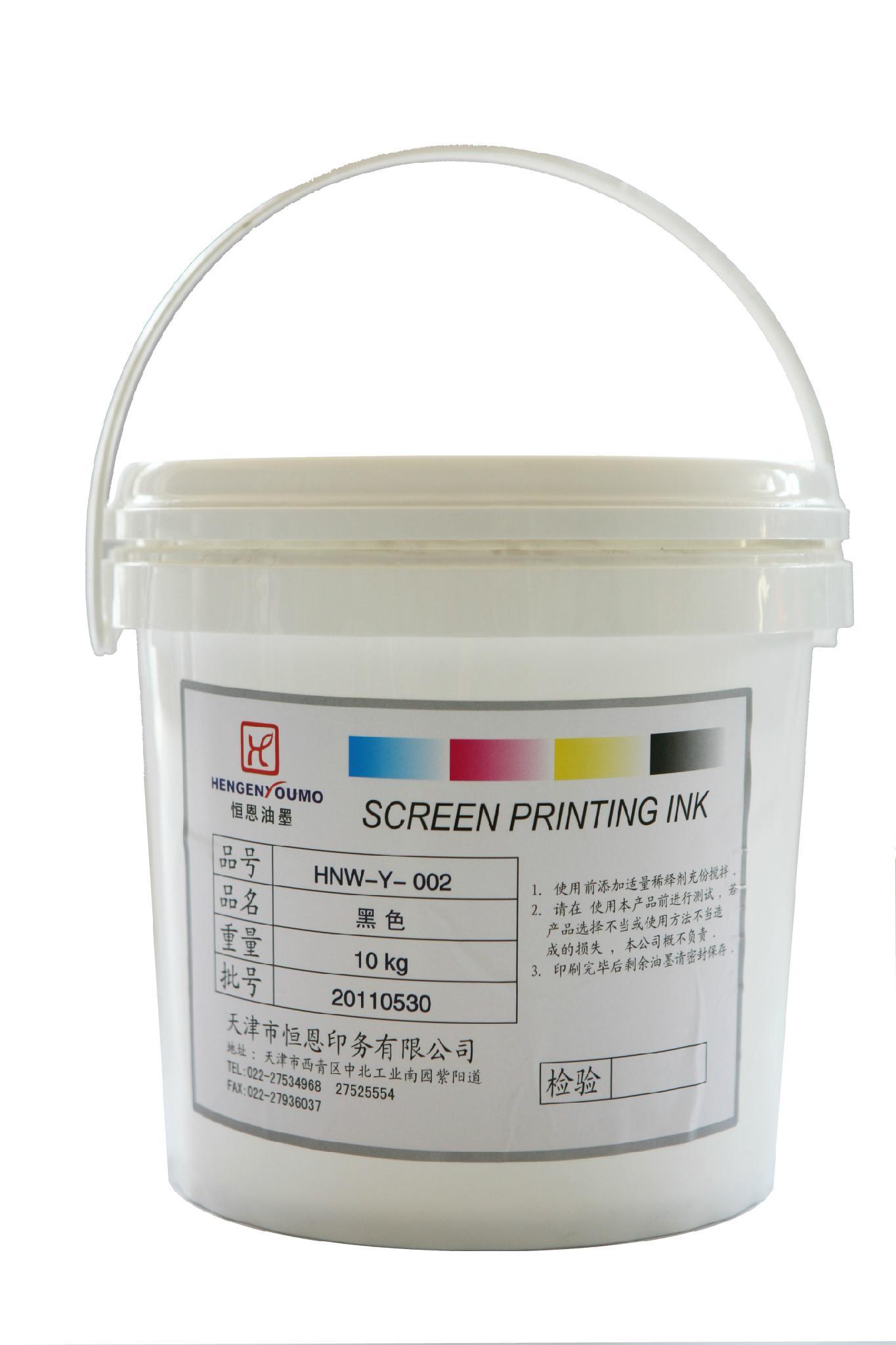 透明玻璃油墨 3