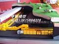 煤矿综合工作面工艺流程沙盘模型