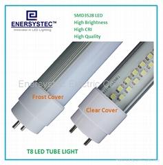 10W LED T8灯管