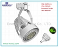 35W LED Tracking Light,led tracking