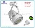 35W LED Tracking Light,led tracking lighting,led track lamp,LED track spotlight 1