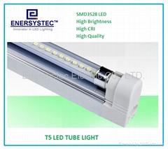 10W LED T5節能燈
