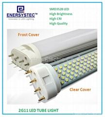 12W 2G11 LED灯管
