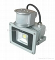 Security LED flood light with PIR sensor detector ip66