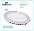 Round Led Panel downlight retrofits 2835 led 8inch dim lighting lighting fixture