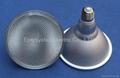 waterproof 10W garden Parlight bulb ip65 outdoor floodlight bulb 10W