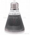 6w Par20 LED Light bulb dimmable 100-240V 60W Equivalent Samsung LED 600LM