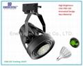 LED track spotlight,LED track light,led
