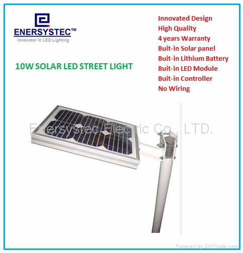 Solar Courtyard Light, solar path light,solar led light,smart solar street light 1