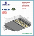 35w led street light 300vac 250W