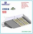 LED Street Light all in one solar street