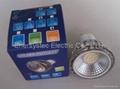 MR16 LED Spotlights,dimmable led spotlight,dim spotlight,cob led spotlight