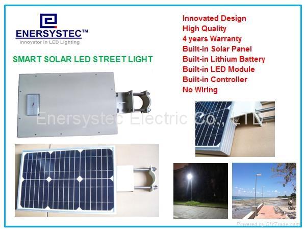 一体化太阳能路灯,一体化庭院灯