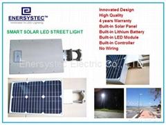 一體化太陽能路燈,一體化庭院燈