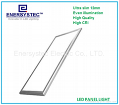 China LED Lighting panel retrofits fixture high quality level good price
