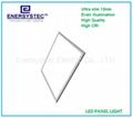 40W面板燈