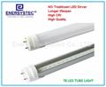 25W T8 LED Tube Lights 5ft 1500mm 100-240V 2500LM Cool White 6000k
