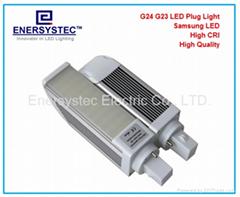 8W G24 LED灯