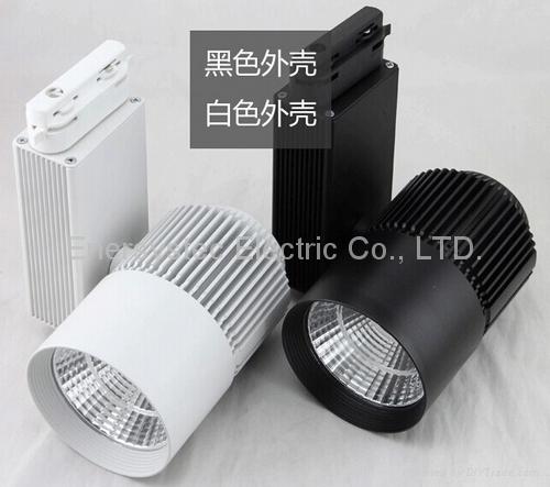 30W LED tracking lighting Aluminum profile+glass,2500lm 3