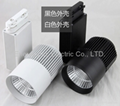 30W LED Tracking Lighting Aluminum profile+glass,3000LM for office home hotel 3