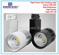 30W LED Tracking Lighting Aluminum