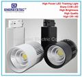 30W LED tracking lighting Aluminum profile+glass,2500lm 1