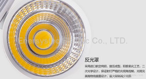 30W LED tracking lighting Aluminum profile+glass,2500lm 5