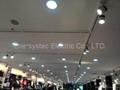 30W LED tracking lighting Aluminum profile+glass,2500lm 7